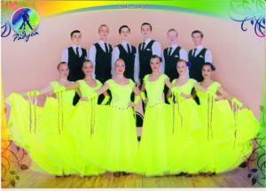 Risunok 74 300x216 - Наши коллективы