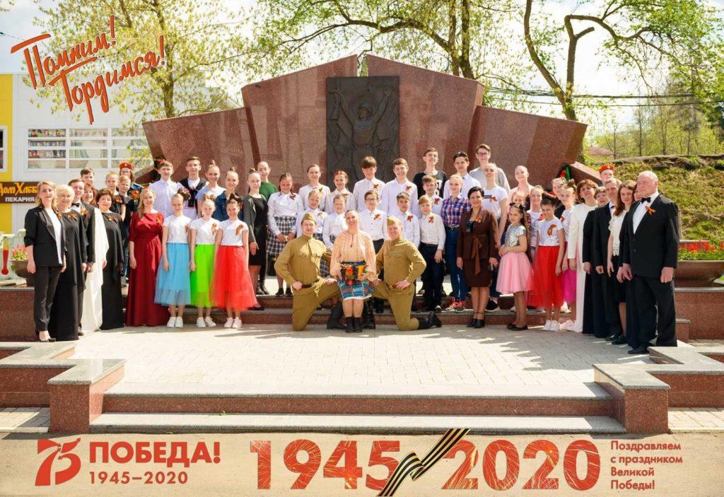 duoRzkSbihA 1024x703 - С Днем Победы!